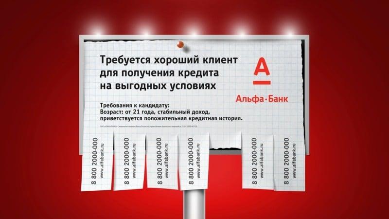 Какие банки дают кредит пенсионерам до 75